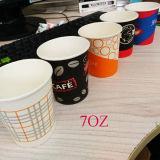 Sana desechable 7oz claro el papel Tazas de Té Logotipo personalizado