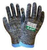Архив из арамидного Cut-Resistant Anti-Abrasion безопасности рабочие перчатки (разрез на уровне 5)