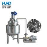 ステンレス鋼の電気暖房のホモジェナイザーの混合タンク