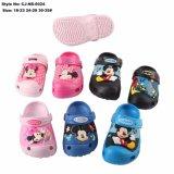 Tamancos de camuflagem EVA sapatos e sandálias para crianças de Jardim