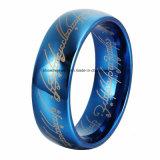 Отполированные ювелирные изделия Shineme и кольцо вольфрама лазера голубое (TSTBL15)