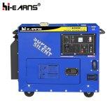 Alter leiser vorbildlicher Dieselgenerator (DG6500SE)