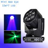 7X15W 단계 광선 LED 이동하는 맨 위 소형 꿀벌 눈
