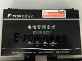 блок батарей 99kwh LiFePO4 для электрических шины/тележки/автомобиля снабжения