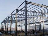 Assurance de qualité à faible coût Structure en acier de grande portée préfabriqués atelier