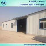 Здания конструкции стальной структуры для индустрии
