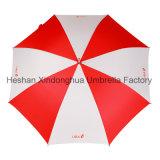 Зонтики гольфа высокого качества облегченные алюминиевые с Windproof нервюрами стеклоткани (GOL-0030AF)