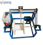 上海Qipangの自動巻くパッキング機械&Copperワイヤー包む機械