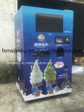 アイスクリーム/フローズンヨーグルトの自動販売機のための自動アイスクリームの自動販売機