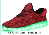 Fabrik Wholesales der Schuh-LED helle Schuh-erwachsene Beleuchtung-Batterie-Schuhe Schuhe Yeezy der Schuh-LED