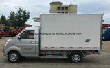 Jbc 4X2小さい冷却装置手段ワクチン接種の輸送のトラック2トンの