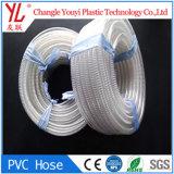 PVC transparent printemps fil en acier du tuyau flexible renforcé