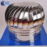 アルミニウムおよびステンレス鋼の屋根のタービン換気装置