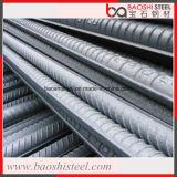 6-40m m laminados en caliente ASTM Hrb 400/500 Rebar de acero