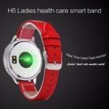 Полосы вахты диаманта H6 браслет IP67 франтовской франтовской водоустойчивый для Android Ios