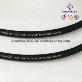 SAE100 R5 pour la vente de tube en caoutchouc flexible hydraulique