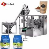 コーヒー粉のパッキング機械
