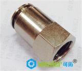 De Pneumatische Montage van uitstekende kwaliteit van het Messing van de Montage met Ce/RoHS (RPUC8*5.5)
