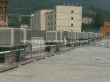 Dispositivo di raffreddamento di aria del fornitore della Cina per la costruzione industriale del workshop