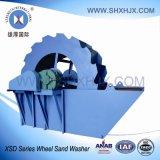熱い販売法鉱山の車輪の石の洗濯機機械