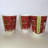 環境の友好的な二重壁ペーパーコーヒーカップ