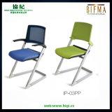 حديث [كنفرنس رووم] تدريب كرسي تثبيت