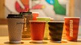 Настраиваемый логотип печати одноразовые колебания чашки кофе бумаги