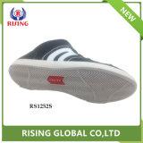 Высокая посадка низкая цена мужчин повседневная обувь обувь для отдыха