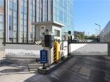 Стояночный барьер для парковки система, дорожное заграждение с литниковыми клапанами