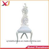 Королевский стул королева стул шезлонгами и при случае для проведения свадеб и ресторан отеля Банкетный зал