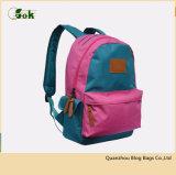 Модный милый Backpack женщин полиэфира мешков школы для средней школы