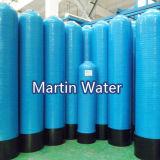 FRPマルチメディア水フィルター圧力タンク