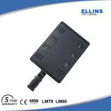 5year lâmpadas de rua do diodo emissor de luz da garantia IP65 com Ce RoHS