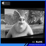 P1.923mmの超高い定義Smdrgb小さいピッチLEDスクリーン