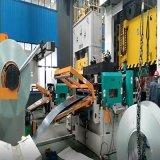 Decoil y línea de la troqueladora para la fabricación Hlt del cilindro del LPG
