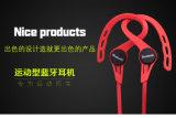Bluetoothのイヤホーンのスポーツの無線BluetoothのイヤホーンのスポーツのBluetoothのヘッドホーン