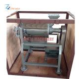 販売法のための高容量のフルーツのパルプになる機械