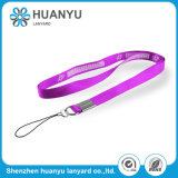 7mm Woven Business Polyester Printed Lanyard