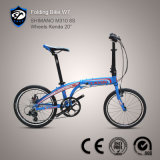 20 bicicleta de dobramento da liga de alumínio da polegada 8-Speed mini