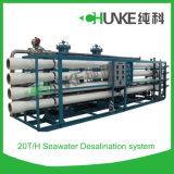 sistema del RO dell'acqua di mare 20t/H all'impianto di per il trattamento dell'acqua puro