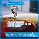 Пеноуничтожающий реагент силикона для чернил и покрытия