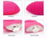 Ordinateur de poche de vibration Brosse de nettoyage du visage pour la vente