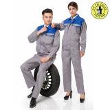 일 제복 옷 주유소 남녀 공통 일 착용 차 자동차 수리점 직원 제복