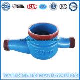 Corps magnétique de fer de mètre d'activité de l'eau de cadran sec du Multi-Gicleur Dn20