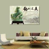 A pintura a óleo chinesa impressa Digitas para a decoração do escritório