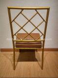 عمليّة بيع حارّ يكدّس رخيصة ألومنيوم يتزوّج [شفري] كرسي تثبيت