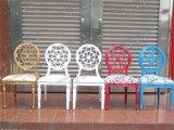 [يك-د232] حديث مريحة مستديرة ظهر فندق كرسي تثبيت, يكدّس فندق كرسي تثبيت, ألومنيوم قابل للتراكم فندق كرسي تثبيت