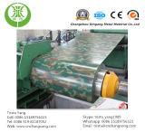 Woodgrain-Aluminiumring
