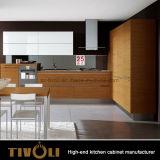 カスタマイズされた現代自然なベニヤおよび光沢度の高く白い食器棚