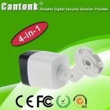 Vandalproof & Weerbestendige 4 in 1 Camera HD